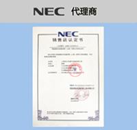 NEC联系电话图片